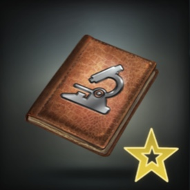 Look for the Star in Event Prizes!